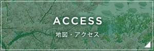 """ACCESS 地図・アクセス"""" border="""